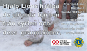 Lions_hjälpfond_syrien_40